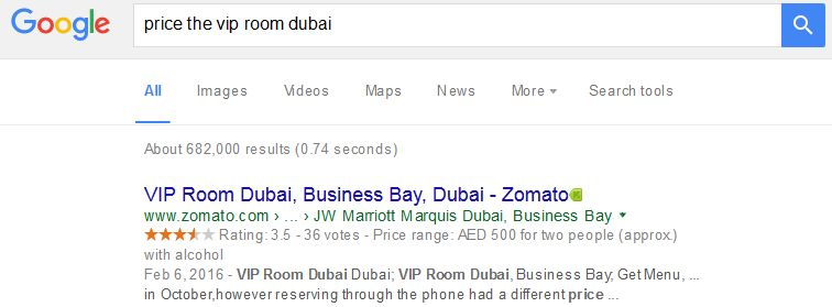 price the vip room dubai - Google Search